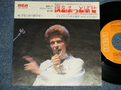 "Photo1: DAVID BOWIE デビッド・ボウイー - A) LET'S SPEND THE NIGHT TOGETHER  夜をぶっとばせ  B) DRIVE-IN SATURDAY ドライブ・インの土曜日 (MINT-/MINT- ) / 1973 JAPAN ORIGINAL Used 7"" Single"