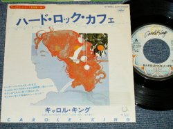 "Photo1: CAROLE KING キャロル・キング -  A)  HARD ROCK CAFE ハード・ロック・カフェ B) TO KNOW THAT I LOVE YOU 愛の歓び (Ex++/Ex+++) / 1977 JAPAN ORIGINAL Used 7"" Single"