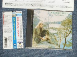Photo1: JONI MITCHELL ジョニ・ミッチェル  - FOR THE ROSES バラにおくる(MINT-/MINT) / 2006 JAPAN ORIGINAL Used CD With oBI