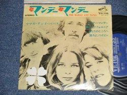 "Photo1: MAMAS AND PAPAS ママス & アンド・パパス -  MONDAY MONDAY マンデー・マンデー (Ex++/Ex+++)  /1966 JAPAN Original  Used 7""  33 rpm EP"