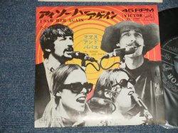 "Photo1: MAMAS AND PAPAS ママス & アンド・パパス - A) I SAW HER AGAIN アイ・ソー・ハー・アゲイン B) EVEN IF I COULD たとえそうでも (MINT-/MINT-)  /1966 JAPAN Original  Used 7"" Single"