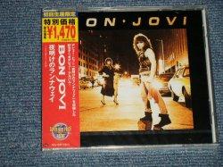"Photo1: BON JOVI ボン・ジョヴィ - 夜明けのランナウエイ BON JOVI  (SEALED) / 2004 JAPAN ""BRAND NEW SEALED""  CD With oBI"