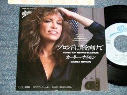 "Photo1: CARLY SIMON カーリー・サイモン -  A) TIRED OF BEING BLONDE ブロンドに背を向けて  B) BLACK HONEYMOON ブラック・ハニムーン (MINT-/MINT) / 1988 JAPAN ORIGINAL ""PROMO"" Used 7"" Single"
