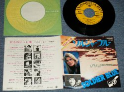 "Photo1: Buffy Sainte-Marie バフィー・セント・メリー  - ‎A) SOLDIER BLUE ソルジャー・ブルーB) UNTIL IT'S TIME FOR YOU TO GO あなたが去るまで (Ex+++/Ex+++)  / 1971 JAPAN ORIGINAL Used 7"" Single"