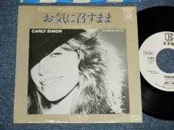 "Photo1: CARLY SIMON カーリー・サイモン -  A) VENGEANCE お気に召すまま  B) LOVE YOU BY HEART 心から愛してる  (Ex++/Ex++ Looks:Ex SWOFC, CLOUDED) / 1979 JAPAN ORIGINAL ""WHITE LABEL PROMO"" Used 7"" Single"
