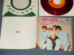 "Photo1: THE BEACH BOYS ビーチ・ボーイズ -  A) DARLIN' ダーリン  B) HERE TODAY ヒア・トゥデイ (MINT-/MINT-) / 1967 JAPAN ORIGINAL ""RED WAX Vinyl"" used 7""Single"