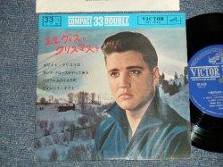 "Photo1: ELVIS PRESLEY エルヴィス・プレスリー - CHRISTMAS WITH ELVIS エルヴィスとクリスマス (MINT/MINT-) / 1964 JAPAN ORIGINAL used 7"" 33 rpm EP"