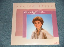 "Photo1: JANICE BORLA ジャニス・ボーラ - WHATEVER WE IMAGINE (SEALED)/ JAPAN ""BRAND NEW SEALED""  LP"