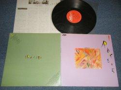 Photo1: IRAKERE イラケレ (CUBAN JAZZ / SALSA)  - CHEKERE SON チェケレ・ソン (Ex++/Ex+++) / 1979 JAPAN ORIGINAL Used LP