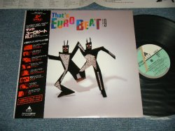Photo1: V.A. Various ‎– That's Eurobeat VOL.9 ザッツ・ユーロビート VOL.9 (Ex+++/MINT-) / 1988 JAPAN ORIGINAL Used LP with OBI