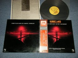Photo1: HOUBERT LAWS ヒューバート・ロウズ -V THE SAN FRANCISCO CONCERT シェラザード (Ex+++/MINT-) / 1977 JAPAN ORIGINAL Used LP with OBI