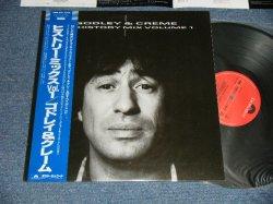 Photo1: GODLEY & CREME ドレイ&クレーム- HISTORY MIX VOLUME 1 ヒストリー・ミックスVol.1 (MINT-/MINT-) / 1985 JAPAN ORIGINAL  Used LP with OBI