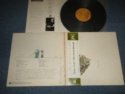Photo1: JONI MITCHELL ジョニ・ミッチェル  - LADIES OF THE CANYON (Ex++/MINT) / 1974 JAPAN ORIGINAL Used LP With oBI