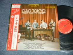 Photo1: FILIPPO CARLETTI QUINTET フィリッポ・カルレッティ・ クィンテット - CIAO TOKYO チャオ東京(MINT-/Ex+++) / 1965 JAPAN ORIGINAL Used LP with OBI