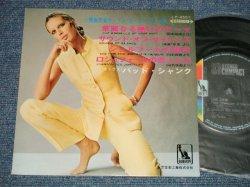 "Photo1: BUD SHANK バッド・シャンク  - 映画音楽サックス・ムード・ベスト4 (Ex+++/MINT) / JAPAN ORIGINAL Used 7"" 33 rpm EP"