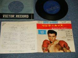 "Photo1: ELVIS PRESLEY エルヴィス・プレスリー - KID GALAHAD リングでキッス (Ex/Ex++) / 1962 JAPAN ORIGINAL used 7"" 33 rpm EP"