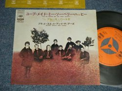 "Photo1: B.S.&T. BLOOD SWEAT and TEARS ブラッド・スエット・アンド・ティアーズ - YOU'VE MADE ME SO VERY HAPPY (Ex+/Ex++) / 1969 JAPAN ORIGINAL  Used 7"" Single"