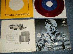 "Photo1: JOHN LEYTON ジョン・レイトン - A) LONELY CITY 霧の中のロンリー・シティ B) IT WOULD BE EASY 恋の約束(Ex/Ex+) /1962 JAPAN ORIGINAL ""RED WAX"" Used 7"" Single"