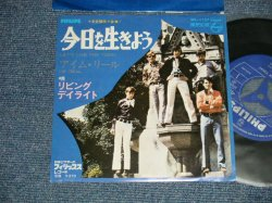 """Photo1: LIVING DAYLIGHTS リビング・デイライト - A) LET'S LIVE FOR TODAY 今日を生きよう B) I'M REAL (Ex++/Ex++) / 1967 JAPAN Original Used 7""""Single With PICTURE SLEEVE COVER"""