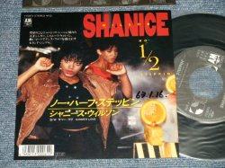 "Photo1: SHANICE WILSON シャニース・ウイルソン - A) NO 1/2 STEPPIN' ノー・ハーフ・ステッピン  B) SUMMER LOVE  (Ex++/MINT- WOFC) / 1988 JAPAN ORIGINAL ""PROMO"" Used 7""45's Single With PICTURE COVER"