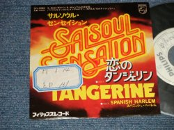 """Photo1: SALSOUL SENSATION サルソウル・センセイション - A) TANGERINE 恋のタンジェリン  B) SPANISH HARLEM  (Ex+/Ex+++, MINT- STOFC) / 1976 JAPAN ORIGINAL """"WHITE LABEL PROMO"""" Used 7""""45's Single With PICTURE COVER"""