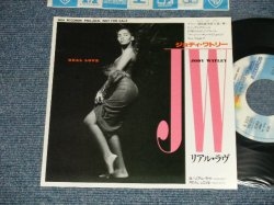 "Photo1: JODY WATLEY ジョディー・ワトリー - A) リアル・ラヴ REAL LOVE  B) REAL LOVE (RADIO EDIT)  (Ex+++/Ex++) /1988 JAPAN ORIGINAL ""PROMO ONLY"" Used 7""45 Single"