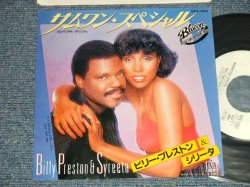 "Photo1: BILLY PRESTON & SYREETA ビリー・プレストン&シリータ - A) SOMEONE SPECIAL サムワン・スペシャル  B) JUST FOR YOU ジャスト・フォー・ユー  (MINT-/Ex+++) /1981 JAPAN ORIGINAL ""WHITE LABEL PROMO"" Used 7""45 Single"