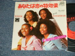 "Photo1: SISTER SLEDGE シスター・スレッジ - A) PAIN BELIEVER あなたは恋の特効薬  B) CROSS MY HEART 悲しき初恋 (Ex++/MINT-) /1975 JAPAN ORIGINAL Used 7""45 Single"