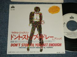 """Photo1: ASHAYE アシェイ - DON'T STOP TIL YOU GET ENOUGH(Michael Jackson Medley) マイケル・ジャクソン・ドント・ストップ・メドレー (MINT-/MINT-) / 1983 JAPAN ORIGINAL """"WHITE LABEL PROMO"""" Used 7""""45's Single  With PICTURE COVER"""