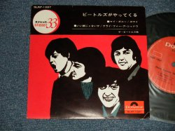 "Photo1: The The BEATLES ビートルズ - HERE COMES THE BEATLES ビートルズがやって来る (Ex++/MINT-) / 1965 ¥500 Seal JAPAN Used 7"" 33rpm EP"