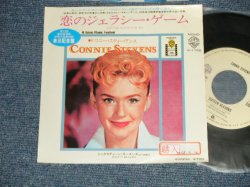 "Photo1: CONNIE STEVENS コニー・スティーヴンス - A) THEY'RE JEALOUS OF ME 恋のジェラシー・ゲーム B) SIXTEEN REASONS シックスティー・リーズンズ (Ex++/MINT-  STOFC) / 1983 JAPAN REISSUE Used 7""45 rpm Single"