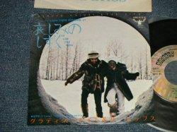 """Photo1: GLADYS KNIGHT & The PIPS グラディス・ナイト&ピップス - A) 哀しみのしずく SO SD THE SONG  B) 哀しみのしずく (INSTRUMENTAL) (Ex++/Ex+++) /1977 JAPAN ORIGINAL Used 7""""45 Single"""
