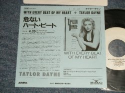 "Photo1: TAYLOR DAYNE テイラー・デイン - A) WITH EVERY BEAT OF MY HEART 危ないハート・ビート B) ALL I EVER WANTED (Ex+++/Ex+ SWOFC) /1989 JAPAN ORIGINAL ""PROMO ONLY"" Used 7""45 Single"