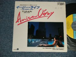 "Photo1: ANITA O'DAY アニタ・オデイ - A) THE EASY LIFE イージー・ライフ B) INSTRUMENTAL (Ex+++/MINT- BB for PROMO, SWOFC) /1988 JAPAN ORIGINAL ""PROMO"" Used 7""45 Single"