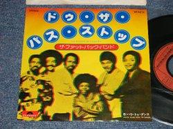 "Photo1: THE FATBACK BAND ザ・ファットバック・バンド  - A) DO THE BUS STOP ドゥ・ザ・バス・ストップ B) GOTTA LEARN HOW TO DANCEハウ・トゥ・ダンス(Ex+/MINT- WTRDMG) / 1976 JAPAN ORIGINAL Used 7"" Single"