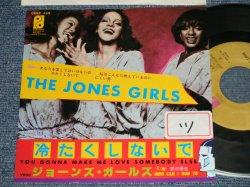 "Photo1: The JONES GIRLS ジョーンズ・ガールズ - A) YOU GONNA MAKE ME LOVE SOMEBODY ELSE 冷たくしないで  B) WHO CAN I RUN TO 恋の暴走 (Ex+/MINT- STOFC) / 1979 JAPAN ORIGINAL ""PROMO"" Used 7"" Single"