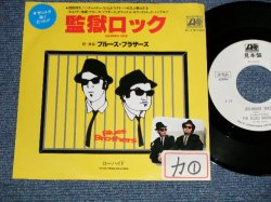 "Photo1: BLUES BROTHERS ブルース・ブラザーズ - A) JAILHOUSE ROCK 監獄 ロック  B) THEME FROM RAWHIDE ローハイド (Ex++/MINT- STOFC) / 1981 JAPAN ORIGINAL ""WHITE LABEL PROMO""  Used  7""45 With PICTURE COVER"