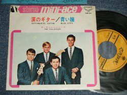 "Photo1: The CHALLENGERS ザ・チャレンジャーズ - A) SENTIMENTAL GUITAR 涙のギター  B) BLUE EYES 青い瞳 (Ex+++/Ex-) / 1966 JAPAN ORIGINAL Used 7""Single"