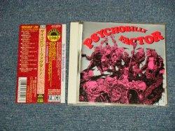 Photo1: v.a. Various Omnibus - PSYCHOBILLY FACTOR サイコビリー・ファクター  (MINT-/MINT) / 1994 JAPAN ORIGINAL  Used CD with OBI