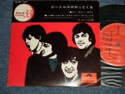"""Photo1: The The BEATLES ビートルズ - HERE COMES THE BEATLES ビートルズがやって来る (Ex+/Ex+ Looks:Ex+++) / 1965 ¥450 Mark JAPAN ORIGINAL Used 7"""" 33rpm EP"""