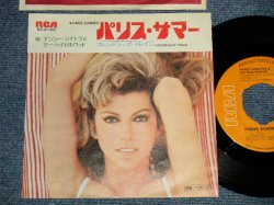 "Photo1: NANCY SINATRA ナンシー・シナトラ  - A) PARIS SUMMER パリス・サマー  B) FRIENDSHIP TRAIN (Ex++/Ex+++ NO CENTER) / 1972 JAPAN ORIGINAL Used 7"" Single  with PICTURE COVER JACKET"
