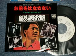 "Photo1: OTIS REDDING オーティス・レディング - A) I CAN'T TURN YOU LOOSE お前をはなさない  B) GOOD TO ME (Ex++/MINT-) / 1982 JAPAN ORIGINAL ""WHITE LABEL PROMO"" Used 7"" 45rpm Single"