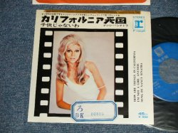 "Photo1: NANCY SINATRA ナンシー・シナトラ  - A) HOW ARE THINGS IN CALIFORNIA カリフォルニア天国  B) I'M NOT A GIRL ANYMORE 子供じゃないわ (Ex/Ex+++ STOFC, TOFC) / 1971 JAPAN ORIGINAL ""BLUE LABEL PROMO"" Used 7"" Single  with PICTURE COVER JACKET"