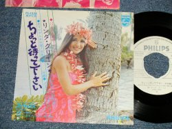 """Photo1: LINDA GREEN リンダ・グリーン - A)ちょっと待って下さい (JAPANESE)   B)ちょっと待って下さい NEVER SAY GOODBYE (ENGLISH) (Ex+++/MINT- NO CENTER) / 1971 JAPAN ORIGINAL """"white label promo"""" Used 7"""" Single  with PICTURE COVER JACKET"""