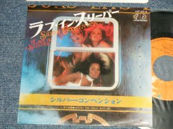"""Photo1: SILVER CONVENTION シルバー・コンベンション - A) LOVE IN A SLEEPER ラブ・イン・スリーパー  B) SPEND THE NIGHT WITH ME 夜の楽園 (MINT-/MINT) / 1978 JAPAN ORIGINAL Used 7""""SINGLE"""
