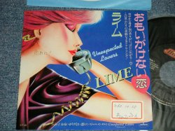 "Photo1: LIME ライム - UNEXPECTED LOVERS おもいがけない恋 (Ex++/MINT- STOFC, SWOFC) / 1985 JAPAN ORIGINAL Used 7""SINGLE"