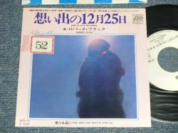 "Photo1: ROBERTA FLACK ロバータ・フラック - A) 25TH OF LAST DECEMBER 想い出の12月25日  B) WHY DON'T YOU MOVE IN WITH ME愛は永遠に (Ex+/Ex STOFC, SWOFC, STPOL) /1978 JAPAN ORIGINAL ""WHITE LABEL PROMO"" Used 7"" 45rpm Single"