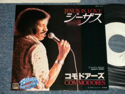 "Photo1: COMMODORES コモドアーズ -  A) JESUS ジーザス  B) MIGHTY SPIRIT マイティ・スピリット (MINT-/MINT-) /1981 JAPAN ORIGINAL ""PROMO"" Used 7"" 45rpm Single"