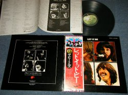 Photo1: THE BEATLES ビートルズ -  LET IT BE レット・イット・ビー ( ¥2,500 Mark) (Ex+++/MINT) / 1976 JAPAN REISSUE Used LP with OBI