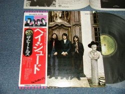 Photo1:  THE BEATLES ビートルズ -  HEY JUDEヘイ・ジュード ( ¥2,500 Mark) (MINT-/MINT) / 1976 JAPAN REISSUE Used LP with OBI